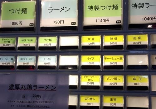 よし田 (1).JPG