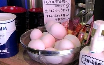 アイアン麺 (1).JPG