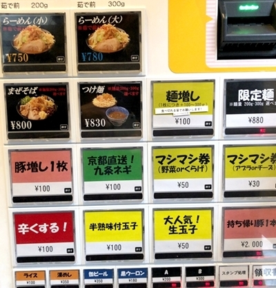 アオイロー (5).JPG
