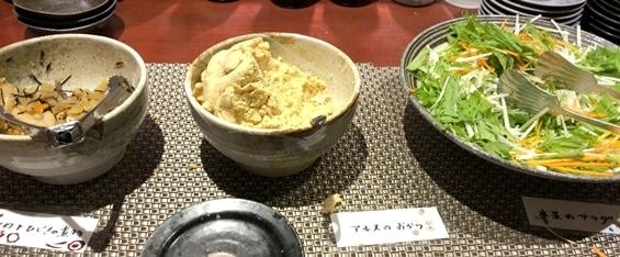 アルス南青山 (3).JPG