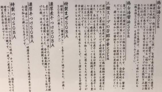 エチカ篝 (5).JPG