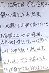 エドモンド (1).JPG