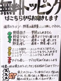 エドモンド (3).JPG