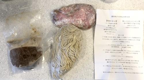 キング製麺テイクアウト (4).JPG