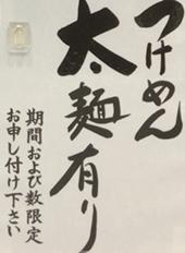 サンシャイン青葉 (2).JPG