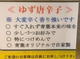 サンシャイン青葉 (4).JPG