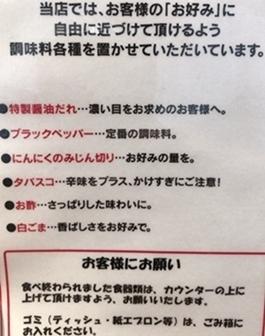シンアジト (2).JPG