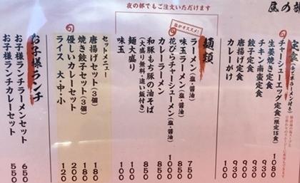 ソラノイロ食堂 (5).JPG