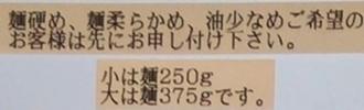 タロー (2).JPG