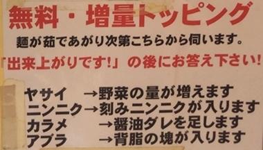 タロー (3).JPG