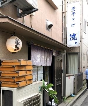 テイクアウト流 (7).JPG