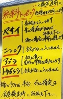 ハナイロモ麺 (2).JPG