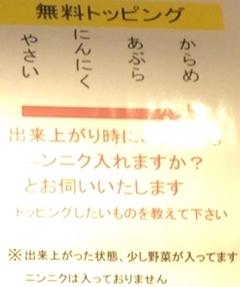 ピコピコポン冷やし (4).JPG