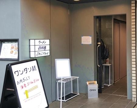 プレジデント (1).JPG