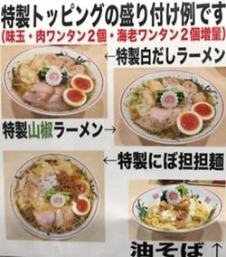 プレジデント (3).JPG