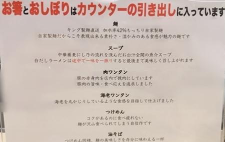 プレジデント (5).JPG