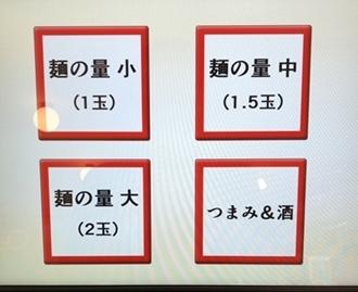 マルミャー (5).JPG