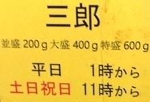 七人の侍 (1).jpg