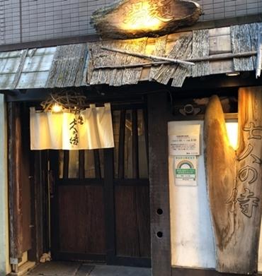 七人の侍 (7).JPG