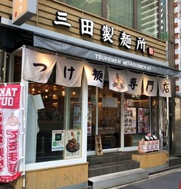 三田製麺虎ノ門 (5).JPG