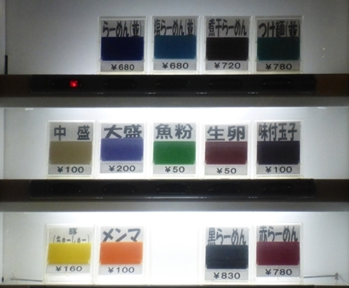下高井戸大 (2).JPG