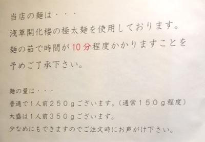 久 (3).JPG