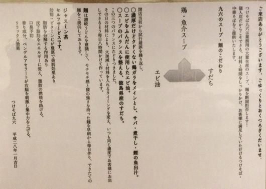 九六 (2).JPG