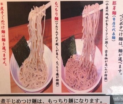 二代目えん寺 (5).JPG