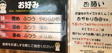 二代目武道家 (5).JPG