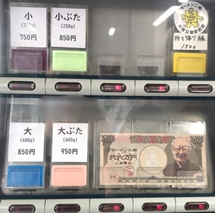 二郎大宮公園 (2).JPG