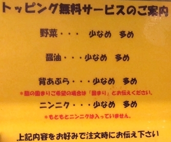 二郎小滝橋 (2).JPG