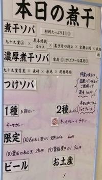 今日の一番 (3).JPG