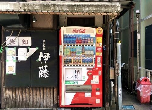 伊藤つけ麺 (6).JPG