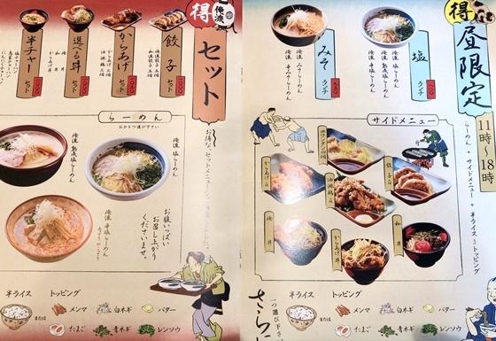 俺流塩 (1).JPG