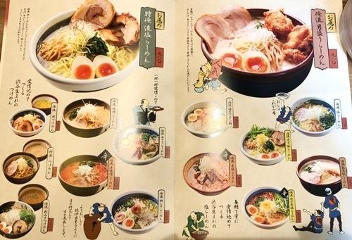 俺流塩 (2).JPG