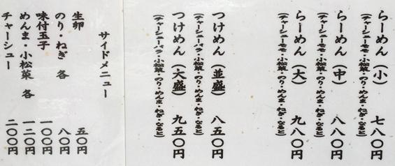 兎 (2).JPG