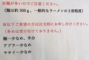 凛塩 (5).JPG