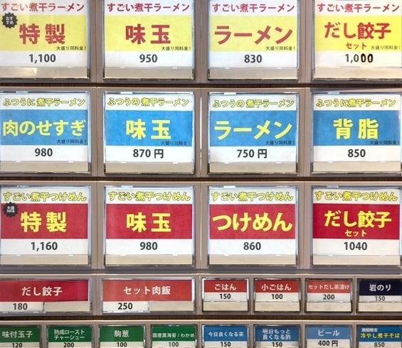 凪川口 (1).JPG