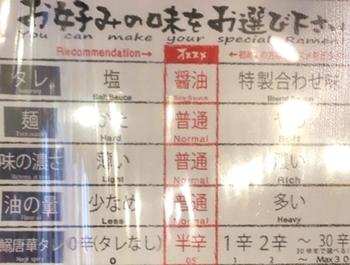 凪渋谷 (4).JPG