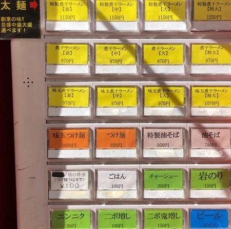 凪渋谷 (6).JPG