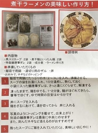 凪通販 (2).JPG