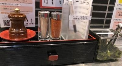 初代けいすけ (4).JPG