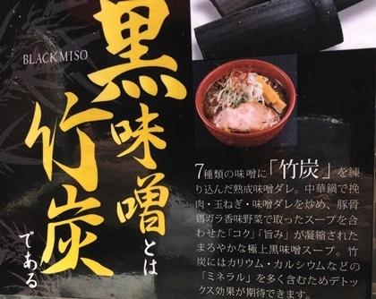 初代けいすけ (5).JPG