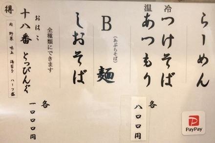 十六 (2).JPG