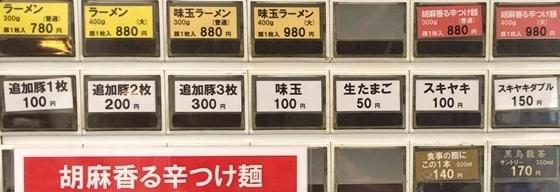 千里眼 (8).JPG
