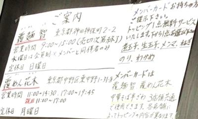 半ざわ (7).JPG