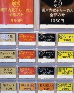 古田島 (2).JPG