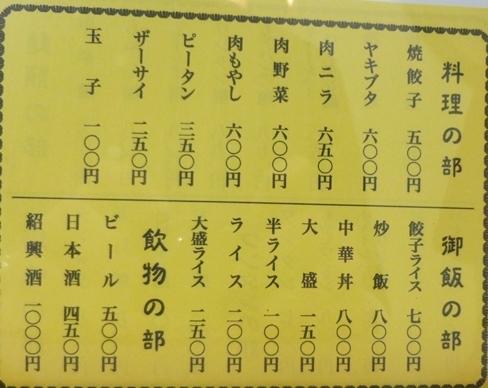 喜楽 (2).JPG