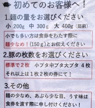 四谷イエロー (5).JPG
