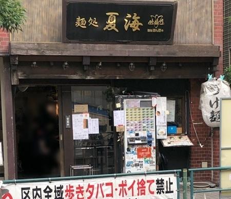 夏海 (4).JPG